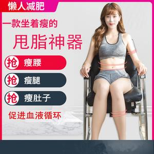 减肥机器瘦肚子瘦腰神器懒人甩脂机