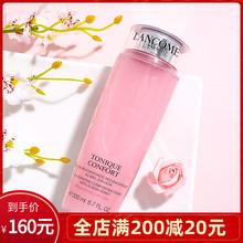 兰蔻小粉水玫瑰露清滢柔肤化妆水200ml补水高效保湿滋润爽肤水