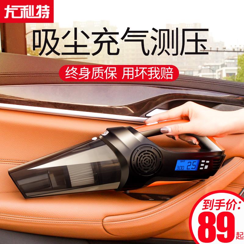 尤利特车载吸尘器充气打气泵强力专用两用汽车小型车用家用大功率