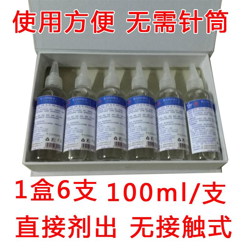 Детские спреи для носа и глаз Артикул 585160109929