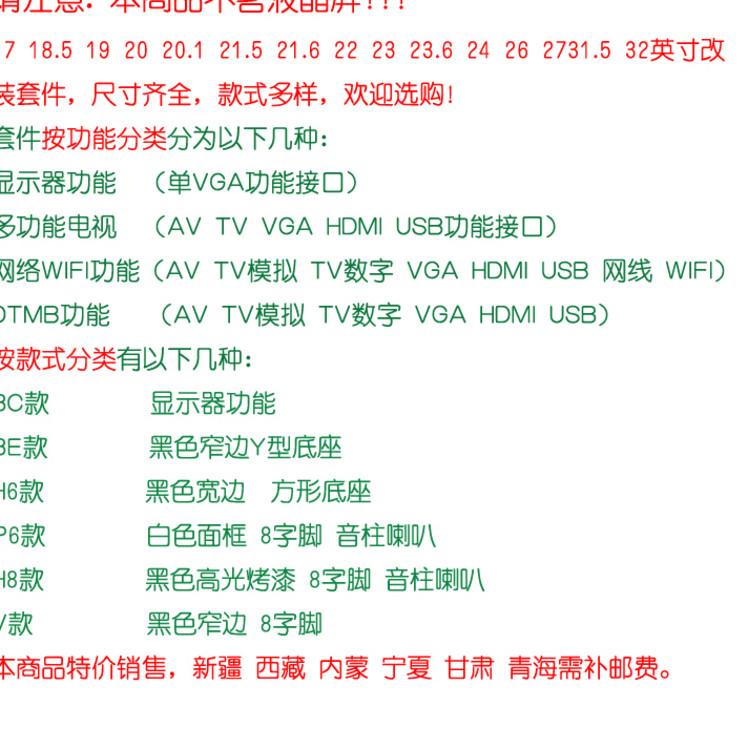 LCD мониторы Артикул 614965423961