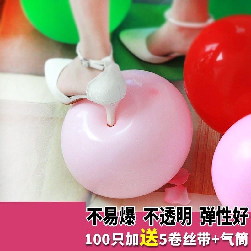 背景墙的气球气球深蓝色道具一套阳台布置打气拱门花结婚专用小