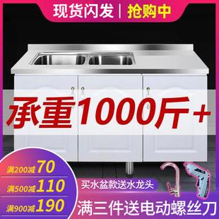 厨房橱柜灶台柜厨柜碗柜家用简易组装租房用不锈钢厨房柜子储物柜