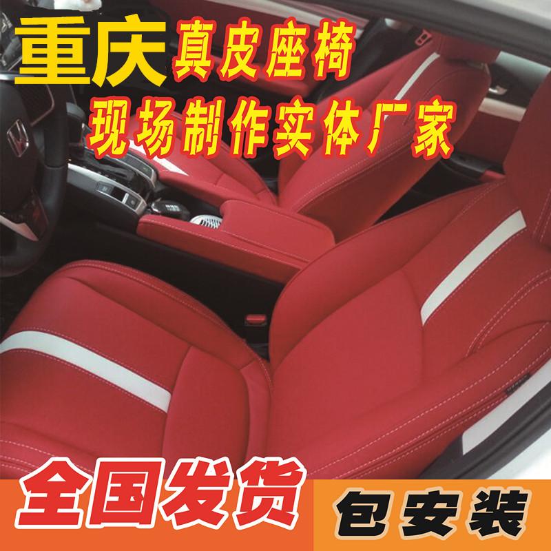 Пакет audi A6 A4LA3 bmw 1 отдел X13 автомобиль натуральная кожа сиденье натуральная кожа крышка фиксированный индивидуальный кобура все включено