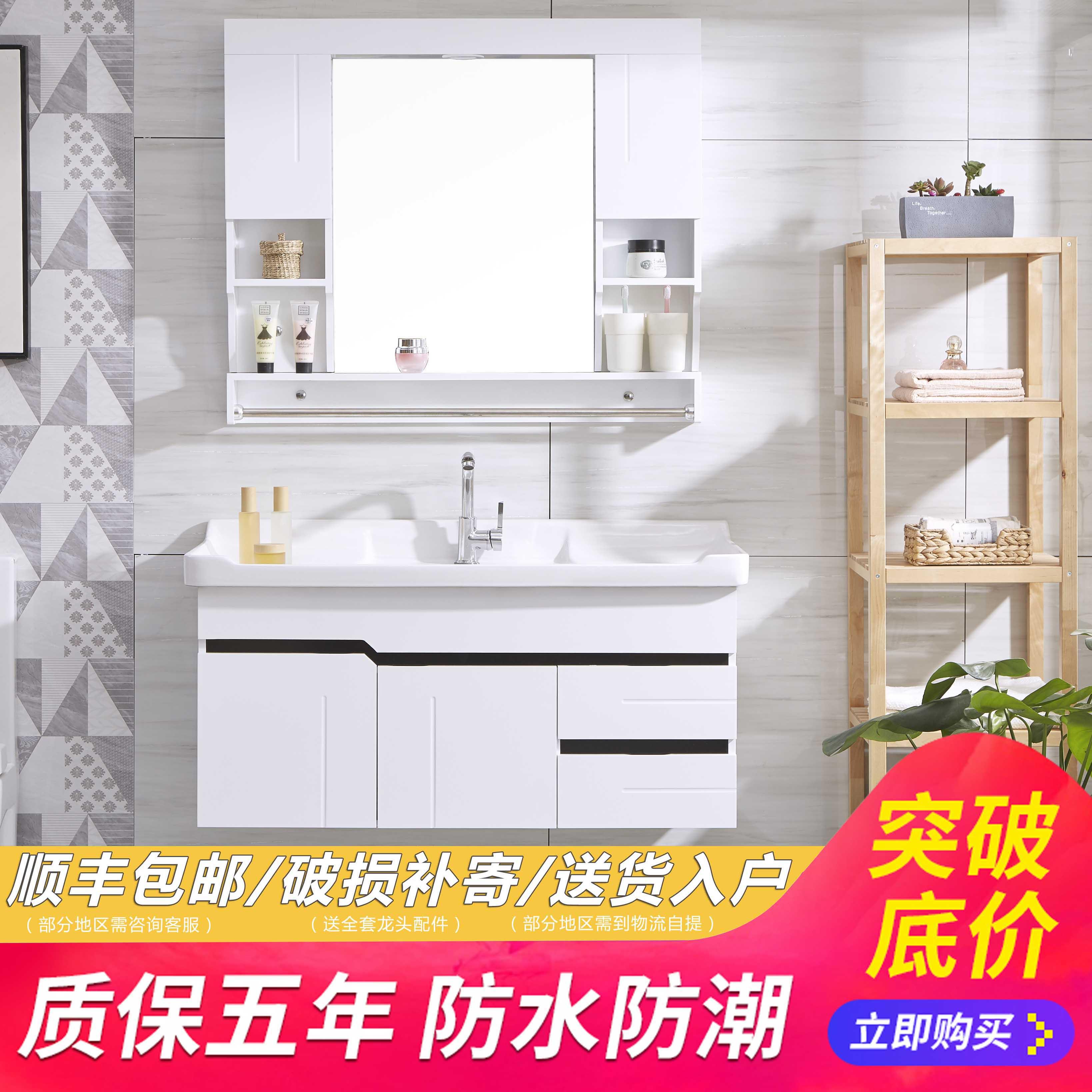 10月18日最新优惠现代简约pvc组合卫生间浴室柜
