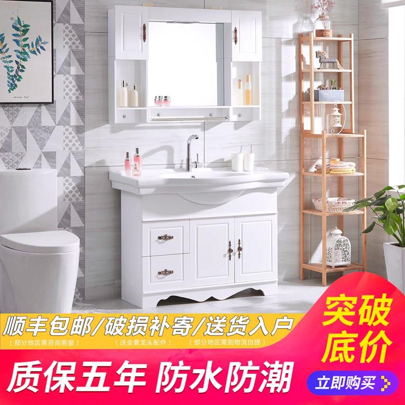 落地式浴室柜卫生间洗脸盆柜组合现代简约洗漱台洗手池工程台盆柜限5000张券