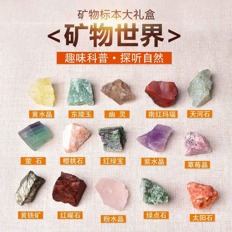 Сувенирные камни Артикул 602017664144
