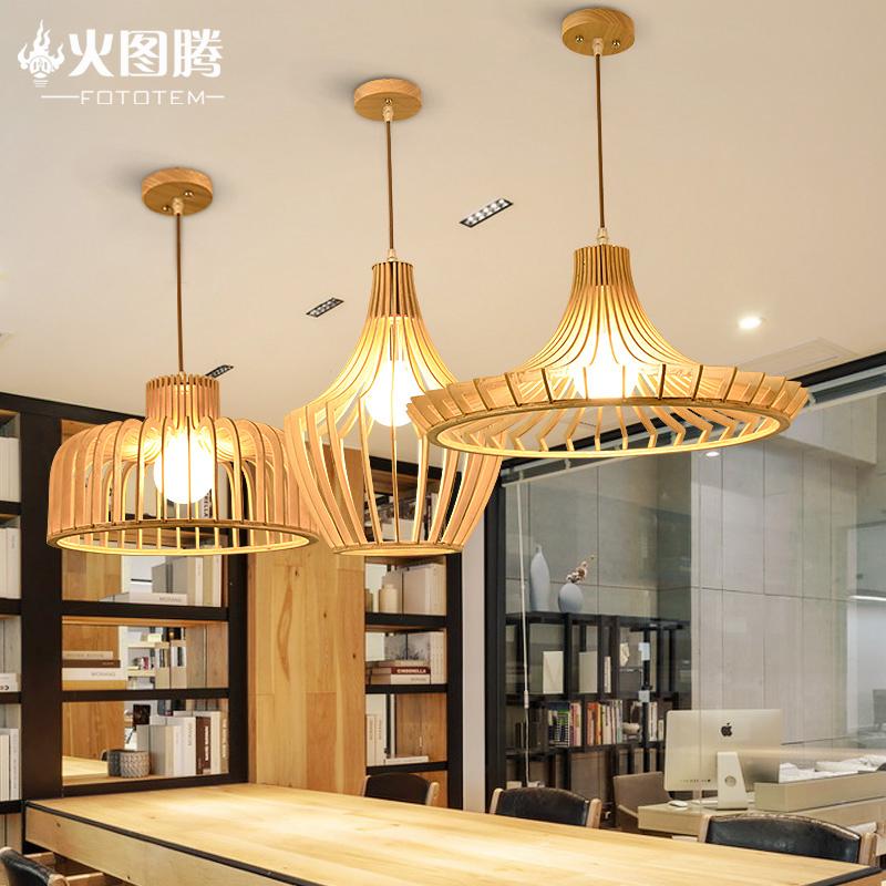 北欧创意餐厅吧台木艺吊灯后现代实木中式茶楼灯原木个性鸟笼吊灯