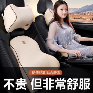 汽车靠枕护颈枕座椅车载车用枕头