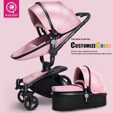 Aulon aoyunlong baby stroller can sit, lie down, fold down, light and high landscape, both for children's hand push lathe
