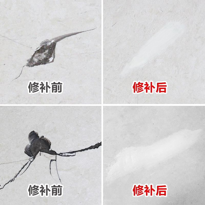瓷砖胶强力粘合剂瓷砖修补剂陶瓷膏马桶大理石坑釉面修复家用地砖