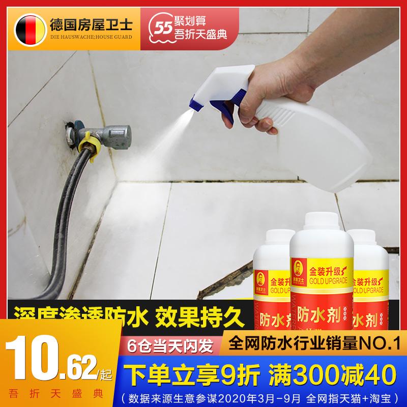 渗透型纳米胶卫生间瓷砖防水防水剂
