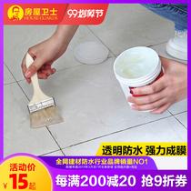 加厚全能耐磨水槽绝缘防水胶带补漏卫生间阳光房可贴贴条强力缠绕