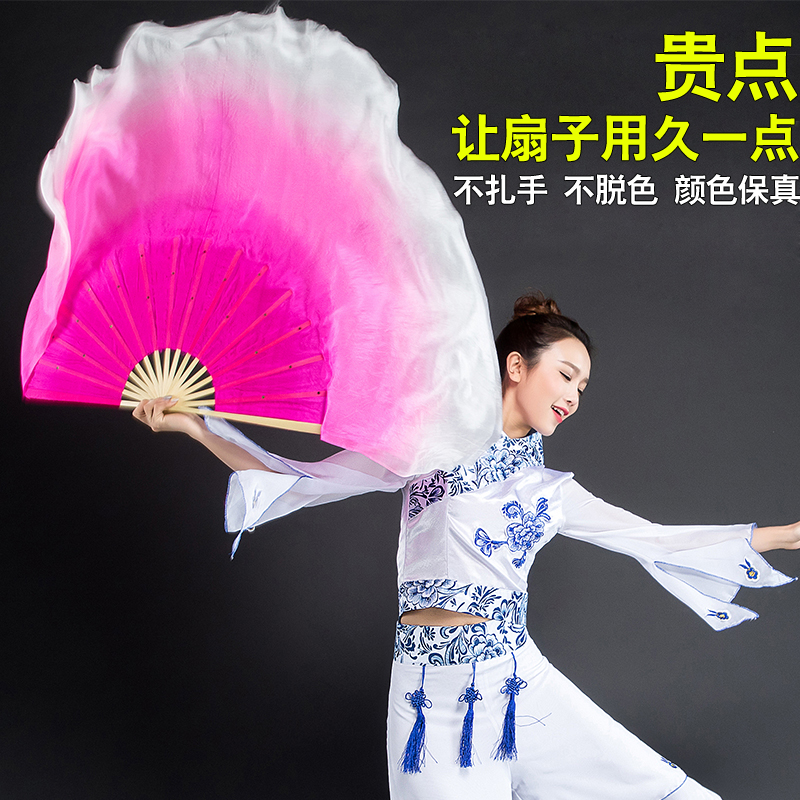 Dance вентилятор танца вентилятор удлиненный взрослый шелк двухсторонний Jiaozhou Yangko вентилятор производительности большой вентилятор градиент танца вентилятора