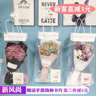 【创意手提袋花束】天然勿忘我满天星干花花束真花客厅装饰摆件小