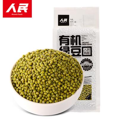 People's Food Organic Mung Bean 1000g Northeast Chaoyang Small Mung Bean Stupid Mung Bean Mung Bean Soup