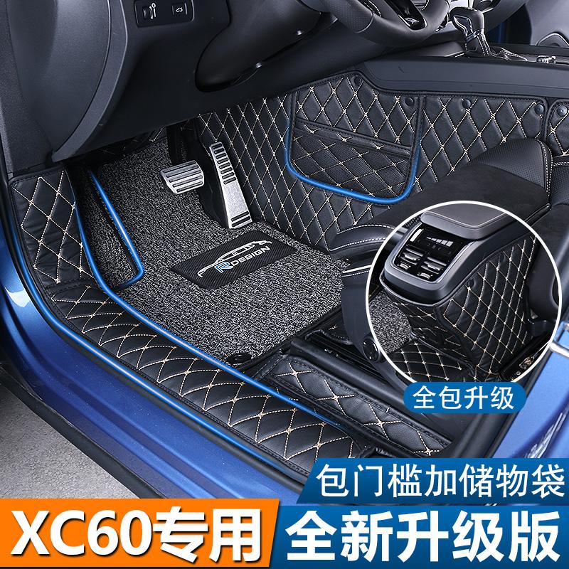 10-19款沃尔沃XC60脚垫全包围 全新XC60丝圈脚垫装饰专用地毯配件