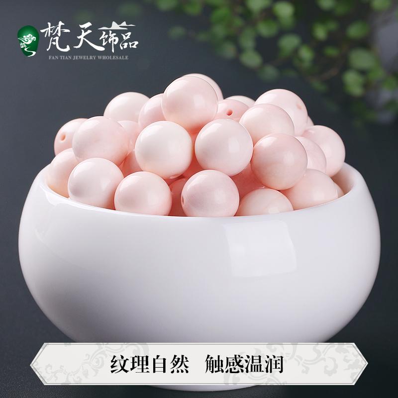 Аксессуары для китайской свадьбы Артикул 557066440322