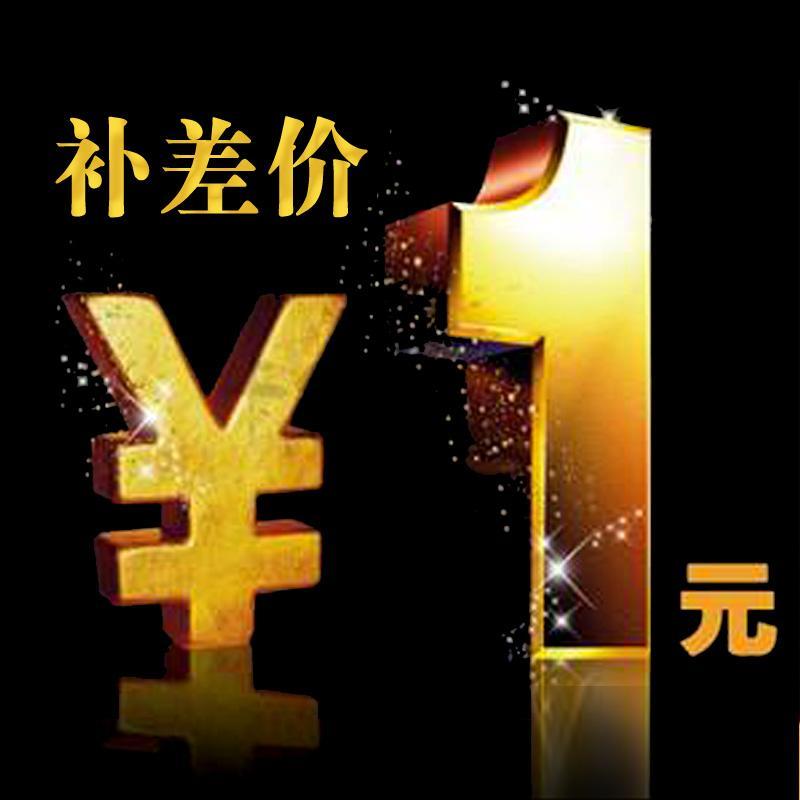 Продаётся напрямую с завода передатчик чувств специальное предложение , магазин домой связи сделать еще один 1 юань больше