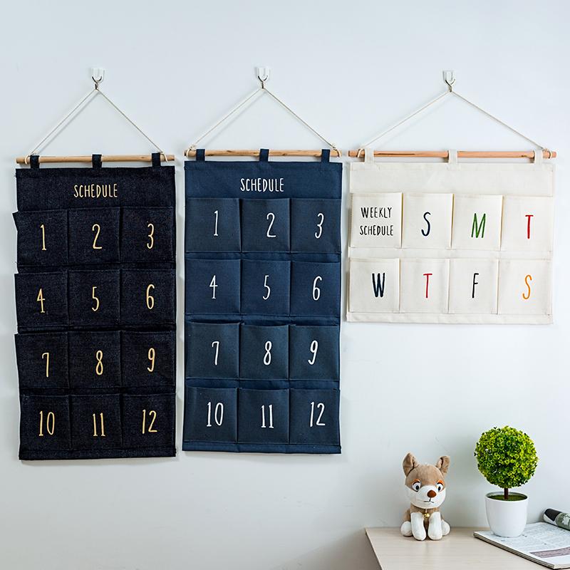 牛津布艺挂墙挂式墙上杂物置物袋宿舍门后收纳袋手机壁挂袋储物袋