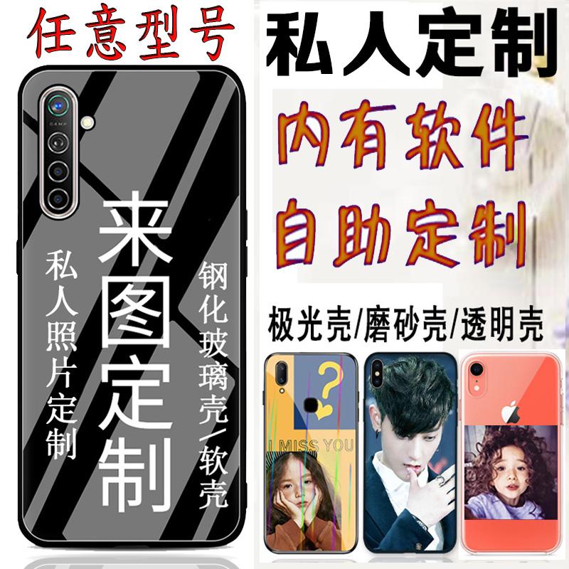 Чехлы для iPhone на заказ Артикул 599826191315