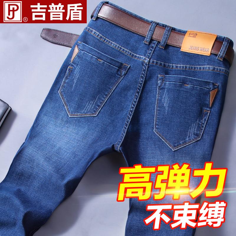 吉普盾男士牛仔裤男宽松秋冬款弹力修身青年直筒休闲长裤子男潮流