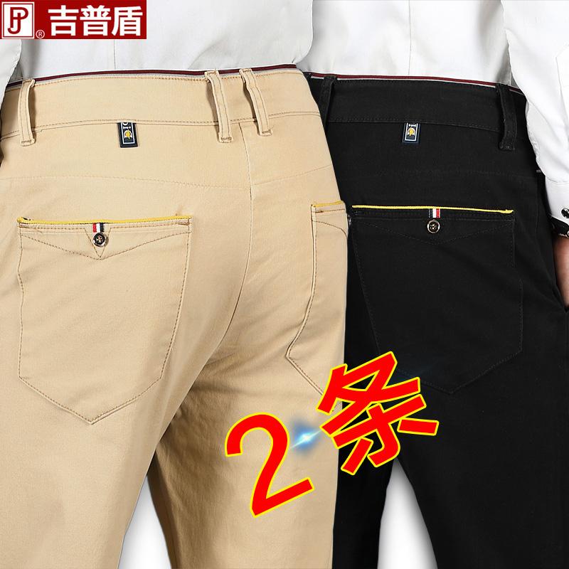 Jeep shield spring summer casual pants mens pants business mens trousers straight elastic loose cotton versatile long pants mens pants