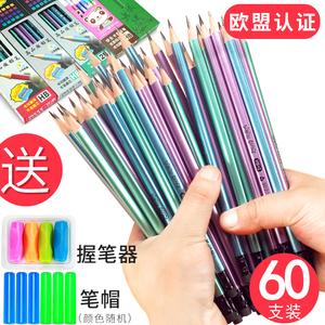 领2元券购买小学生铅笔hb盒装三角杆鸿星橡皮擦