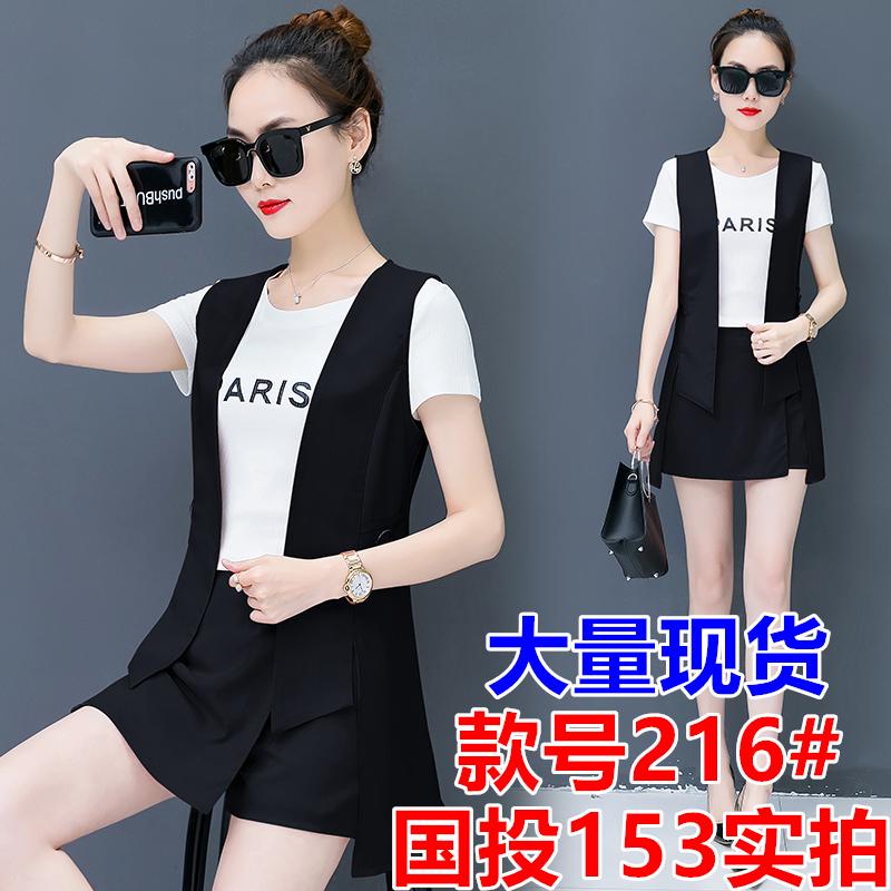 2018夏装新款时尚雪纺套装女装夏季气质短裤裙修身显瘦夏天三件套