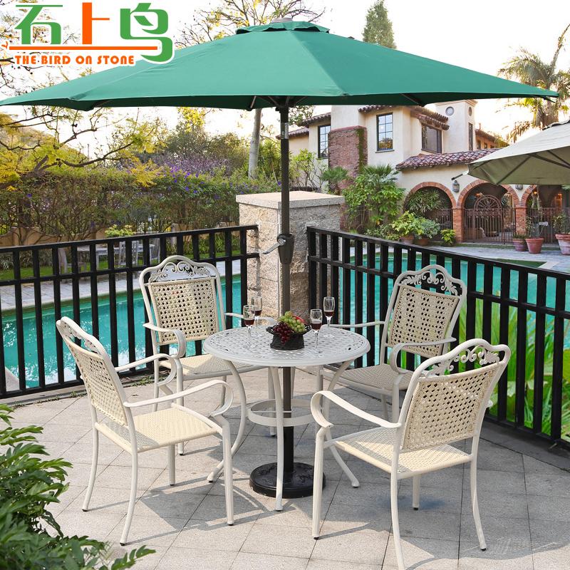 户外家具藤编桌椅阳台庭院休闲咖啡椅藤椅五件套室外桌椅带伞组合