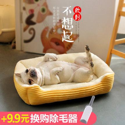 狗窝可拆洗猫窝四季通用网红小型犬泰迪宠物垫子中大型狗狗床夏天