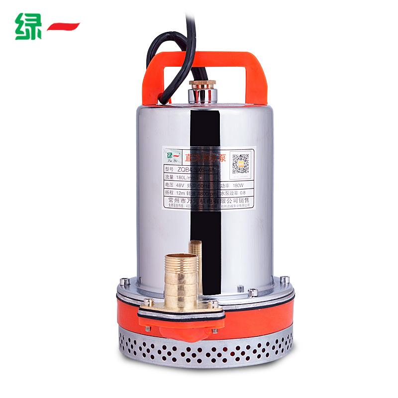 綠一家用農用微型12V24V48V泵潛水自吸直流泵抽水機潛水泵抽水泵