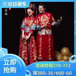 秀禾服新娘2020新款中式婚纱礼服结婚男女情侣款龙凤褂秀禾中国风