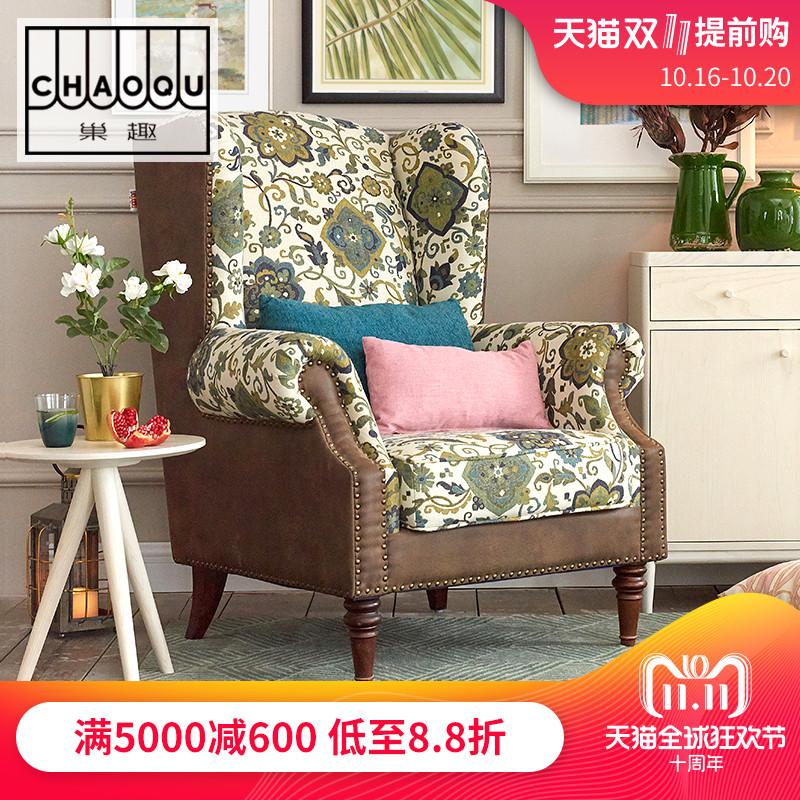 巢趣美式乡村老虎椅 墨绿色花纹布艺单人沙发 实木沙发龙椅宝座