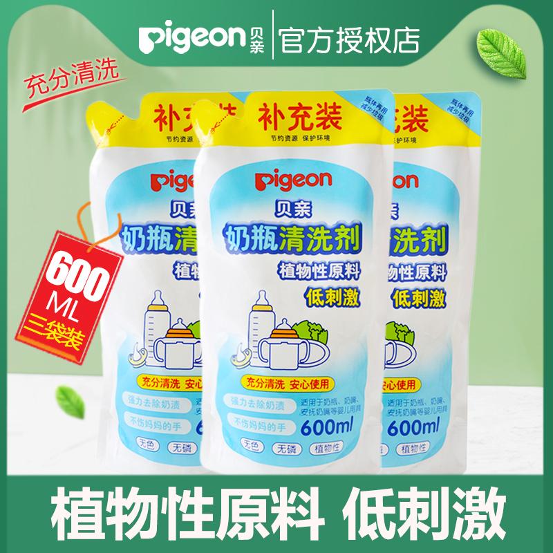 Средства для мытья бутылочек и фруктов Артикул 534403834388