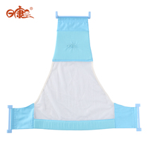 Japanese Kang T-type bath bed newborn baby triangle safety bath net bath Pocket baby children shower Bath bed RK3630