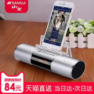 Sansui/山水 E19电脑无线蓝牙音箱便携迷你插卡手机小音响低音炮