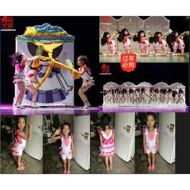 新款《不听话的家伙》舞蹈演出服装儿童梳洗时刻幼儿舞台表演服