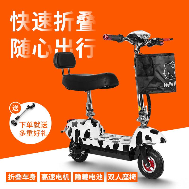 小海豚便携折叠式迷你电动车|女士电瓶车|成人代步小型电动滑板车