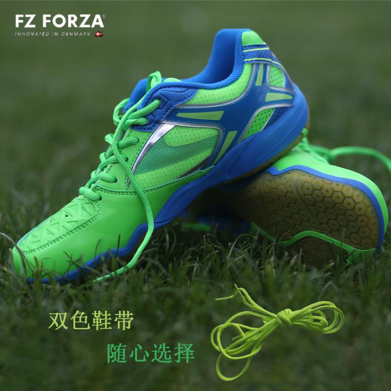 Обувь для волейбола Артикул 617493487608