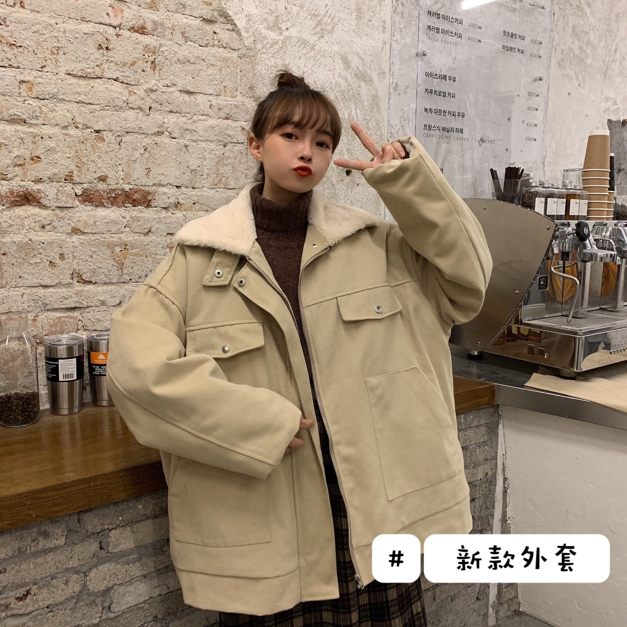 实拍实价冬季韩版宽松羊羔毛绒棉服大衣加厚保暖工装短款外套女