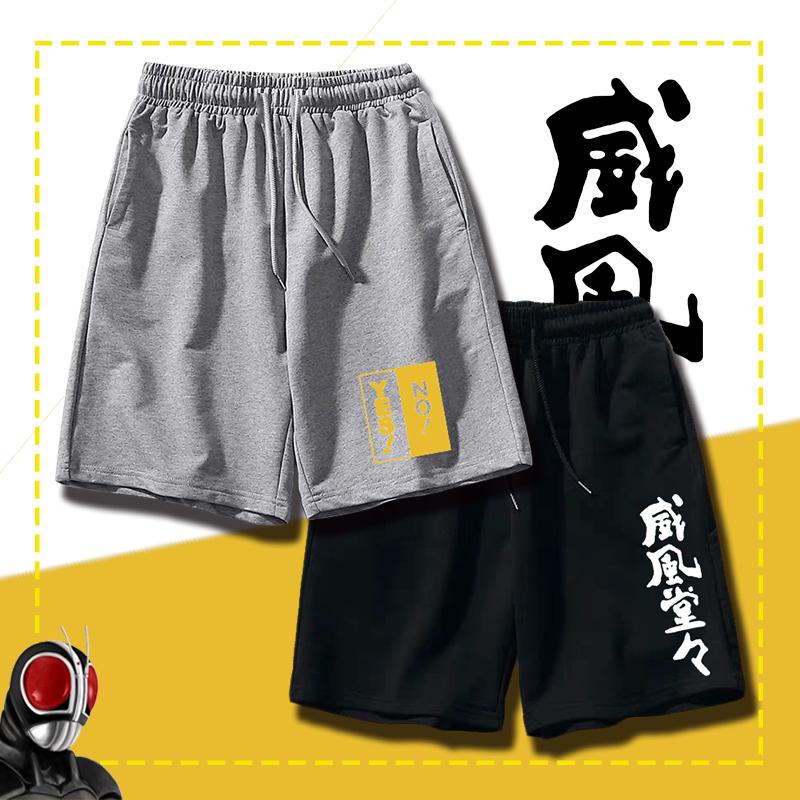 纯棉假面骑士Rouge老实人YES or NO时尚动漫五分裤潮宽松透气短裤
