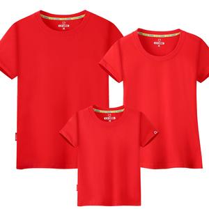 亲子装白色t恤2019新款夏装一家三口装母子装短袖上衣打底衫红色