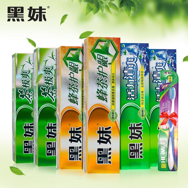 黑妹牙膏正品6支无氟牙膏 家庭装整箱批发包邮促销蜂胶牙膏组合