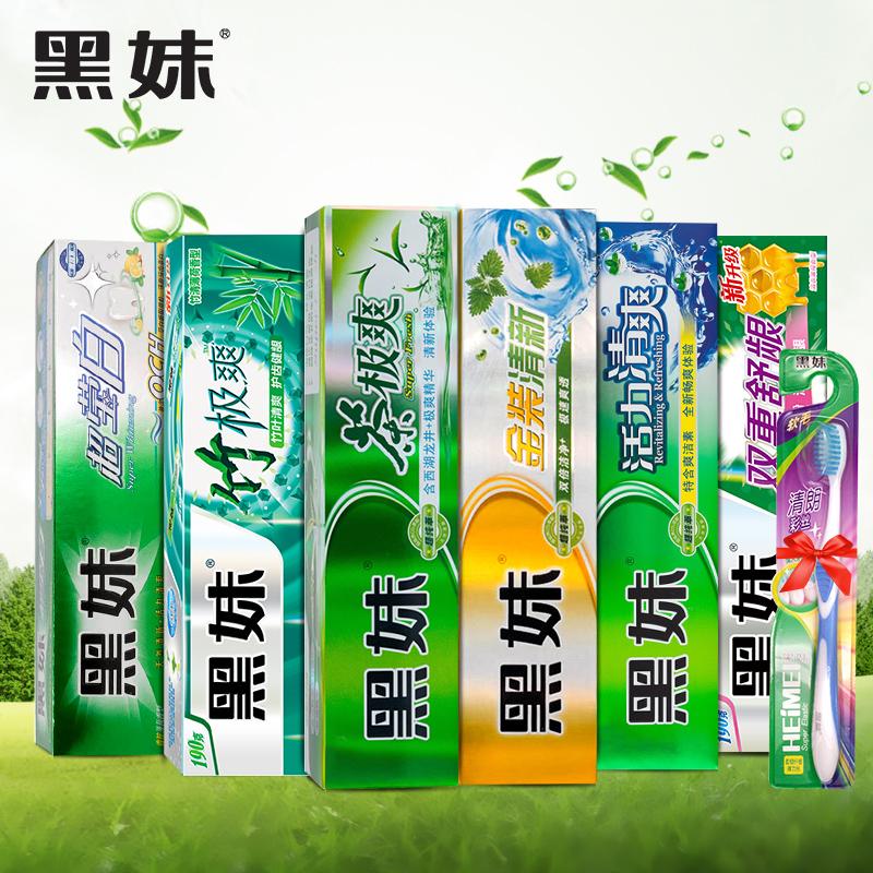 黑妹牙膏正品6支家庭装成人渍去牙蜂胶整箱无氟牙膏批发促销套装