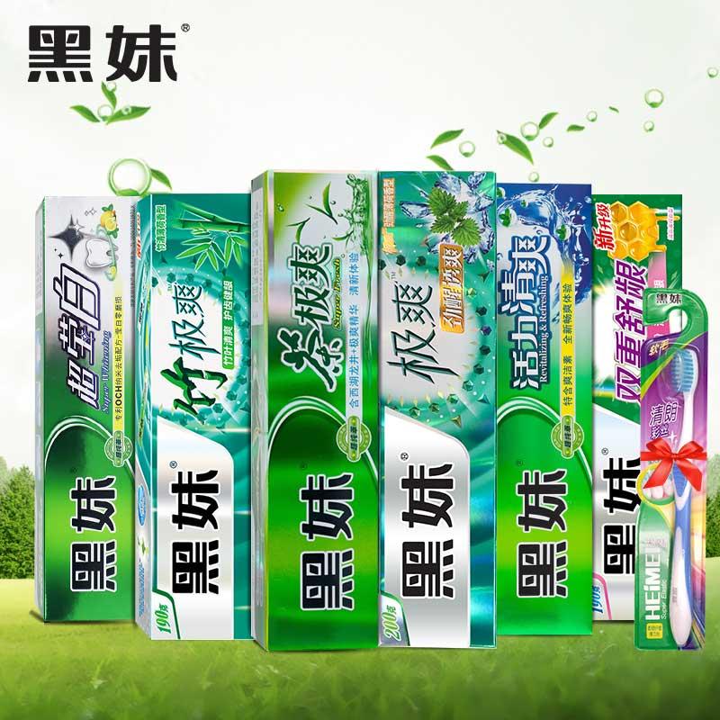 黑妹牙膏6支不同口味家用家庭装清新口气蜂胶组合牙膏批发实惠装