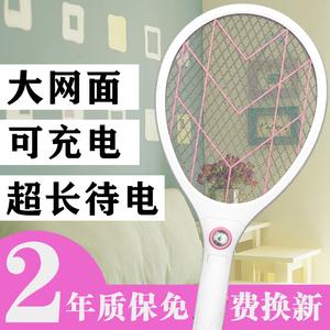 电蚊拍充电式家用强力大网面多功能正品LED灯打苍蝇电蝇灭蚊子拍