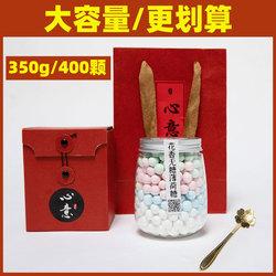网红接吻糖玫瑰香体糖约会持久薄荷糖口气清新糖果零食礼盒装送人