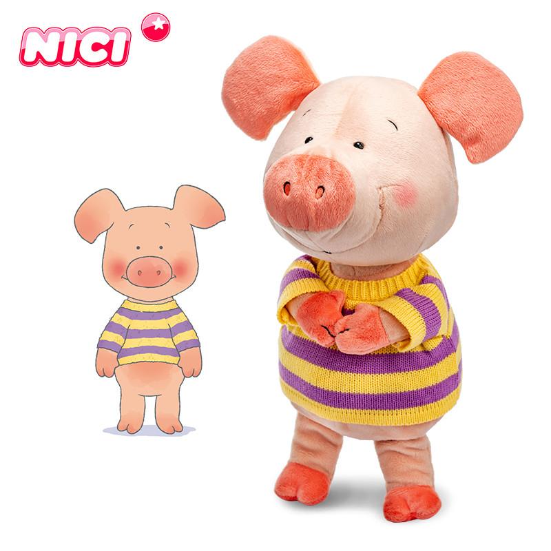 德国NICI毛衣猪小猪威比公仔布偶可爱毛绒娃娃威比猪玩偶生日礼物