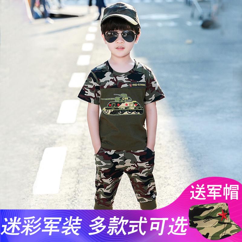 Военная униформа разных стран мира Артикул 547317845407
